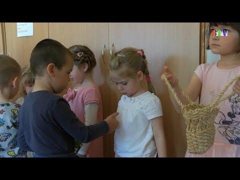 a pinworm fertőzés elleni gyógyszerek