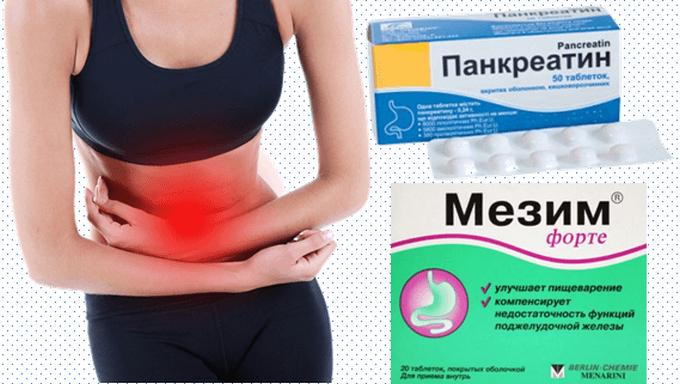 gyógyszer a test teljesítményének javítására