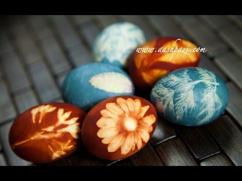 Ascaris tojás felnőtteknél - Ascariasis tojások, hogy néz ki
