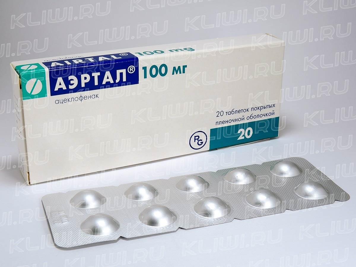 az alkalmazott gyógyszer helyi hatást gyakorol a testre paraziták és paraziták